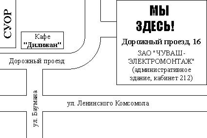 Схема.